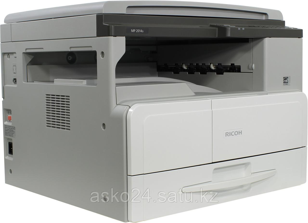 Ricoh MP 2014D А3