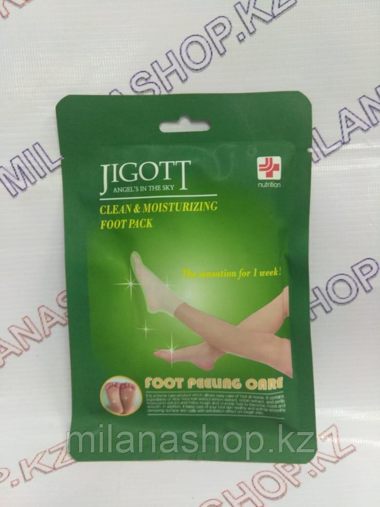 Jigott Clean & Moisturizing Foot Pack - Пилинг-носочки для ног