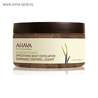 Разглаживающий скраб для тела Ahava Deadsea Plants, 235 мл