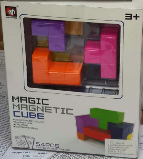 Магнитный куб Magic Magnetic Cube, Алматы