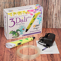 3D-ручка 3Dali Plus Yellow KIT