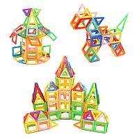Магнитный конструктор 70 предметов для детей