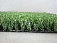 Искусственный газон 20 мм