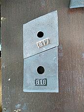 Накладная пластина 818, фото 3