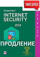 Kaspersky  Internet Security 2018  продление