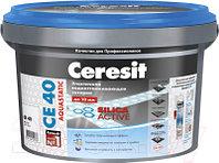 Ceresit CE 40 Silica Active водоотталкивающая затирка для швов 10мм в ведре 2кг, цвет-Серебристо-серый, фото 1