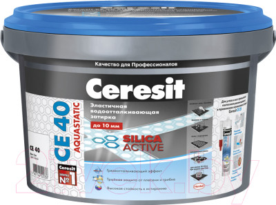 Ceresit CE 40 Silica Active водоотталкивающая СЕ 40 затирка для швов 10мм в ведре 2кг, цвет-Манхеттен