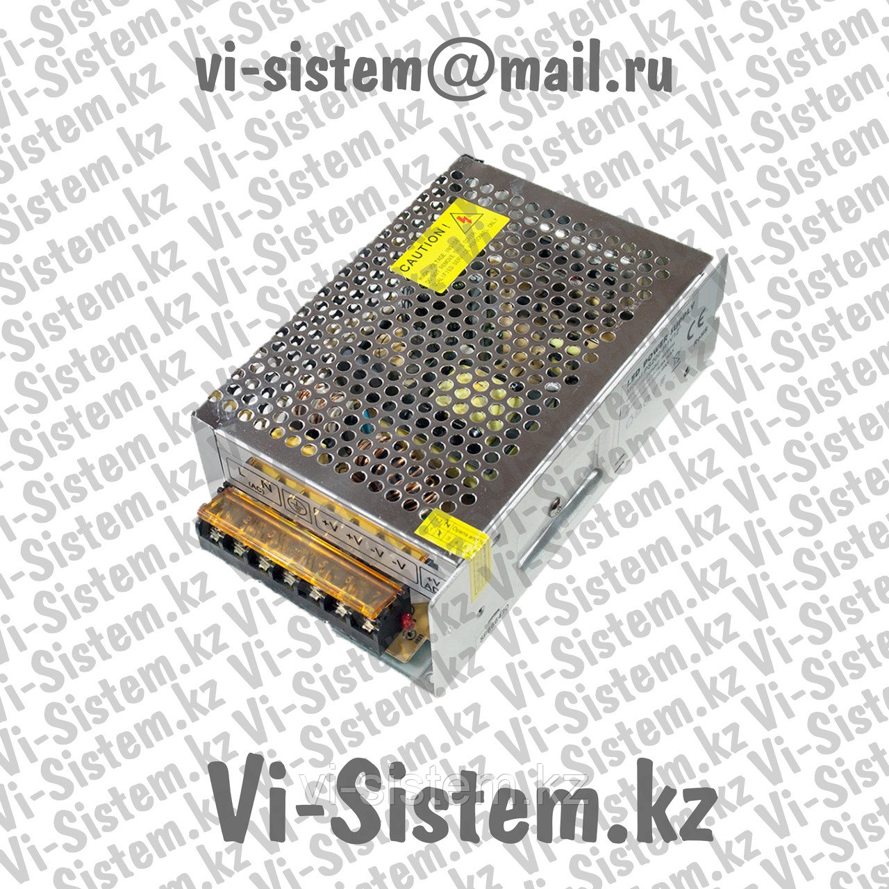 Блок питания 12В 30А (12V 30A)
