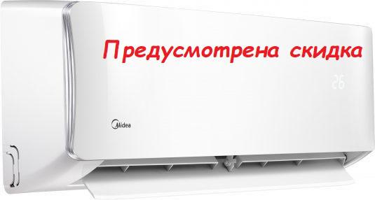 Настенный кондиционер MIDEA MSAA-24HRN1-W белый серии AURORA 2 (инсталляция в комплекте)