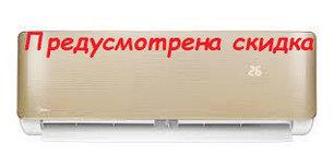 Настеный кондиционер MIDEA Gold Panel MSAB-09HRN1-WG серии AURORA (инсталляция в комплекте), фото 2