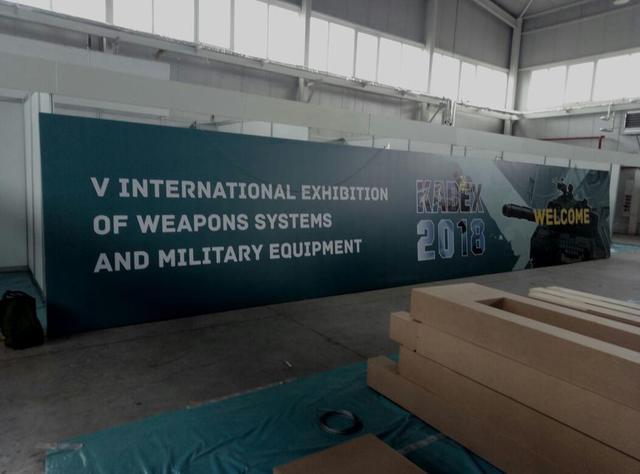 Выставка военного вооружения KADEX / 2018 17