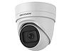 Hikvision DS-2CD2H85FWD-IZS проектная модель цена по запросу