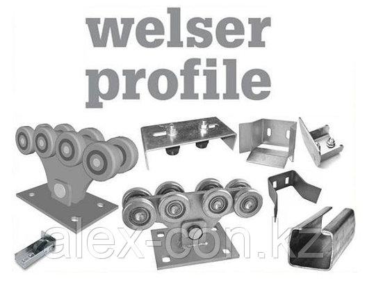 Консольные балки Welser Profile (Германия) до 600кг, фото 2