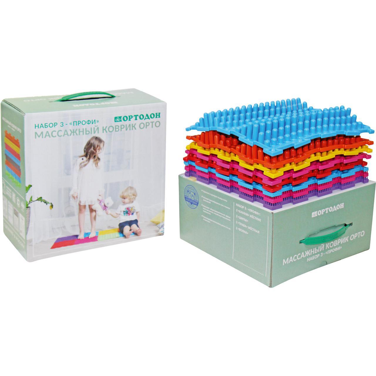 Детский массажный коврик Набор - «Профи»