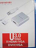 Переходник/конвертер USB 3.0 to HDMI, фото 2
