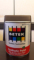 BETEK ROYAL SATIN PAINT  RG1 2,5л