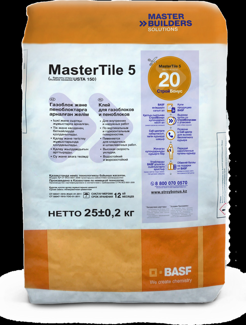 MasterTile FLX 24 WHITE (Fleksmortel)