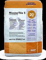 MasterTile FLX 555 цветная (Fleksfuga black, barbaris, grog, balibraun,