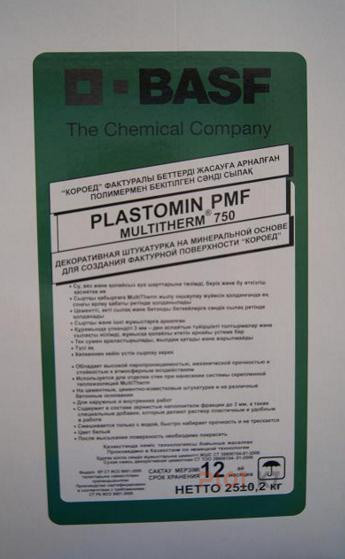 PLASTOMIN PMF