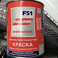 Краска фасадная PARADE PROFESSIONAL F51 ALL SEASON  0,9 литров (база А)