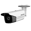HIKVISION DS-2CD2T55FWD-I8 (4 ММ)