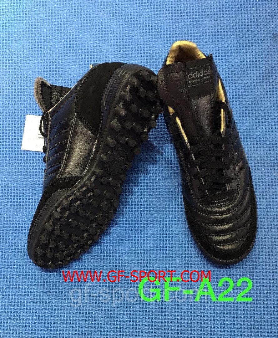 Сороконожки Adidas A22
