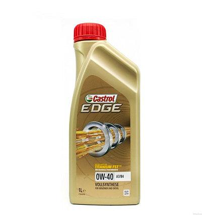 Моторное масло CASTROL EDGE 0W-40 A3/B4 1L (Великобритания)