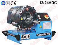 Обжимной станок SAMWAY  P32CS 12 / 24V DC