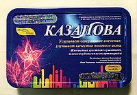 Казанова - капсулы для повышения потенции (8шт)