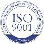 Сертификаты ИСО 9001, ИСО 14001, OHSAS 18001, г. Усть-Каменогорск
