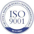 Сертификаты ИСО 9001, ИСО 14001, OHSAS 18001 Усть-Каменогорск