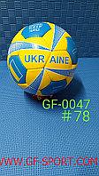 Мяч футбольный Puma 0047
