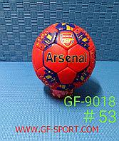Мяч футбольный  ARSENAL 9018