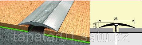 Алюминиевый порог с открытым креплением 1,8 м