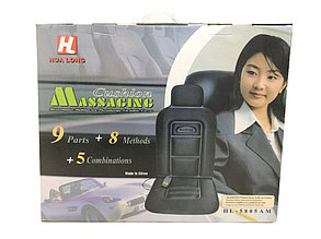 Массажная накидка на автокресло HL-5805AM доставка, фото 2