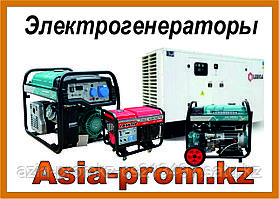 Бензиновый генератор Alteco 15000TE DUO (10кВт, 220/380В)
