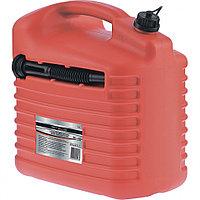 Канистра для топлива 10 литров Stels
