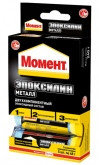MOMENT S.EPOXILIN в шоубоксе, 48 г