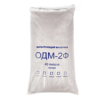 "Сорбент ""ОДМ"" фракция 0,7-1,5 мм"