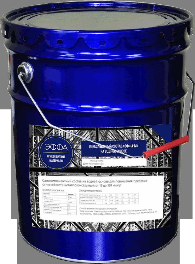 Краска огнезащитная для металлоконструкций «ЭФФА-01» (водно- дисперсионная основа)