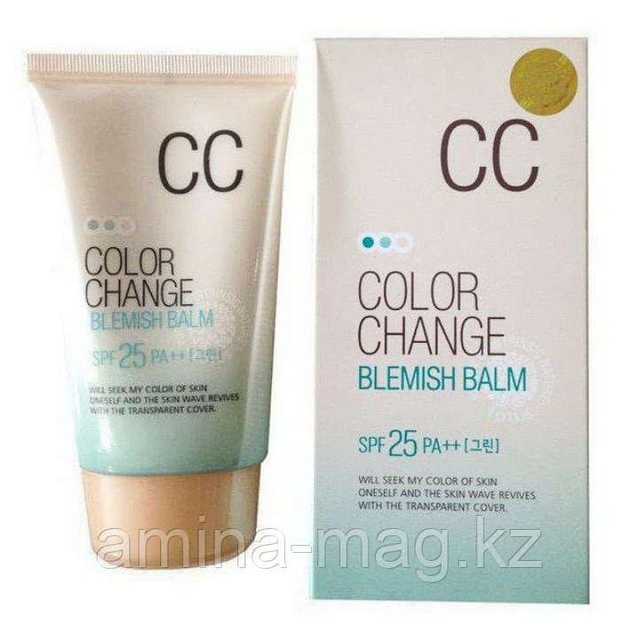 Welcos Color Change CC-cream SPF 25 PA++ / Тональный CC-крем