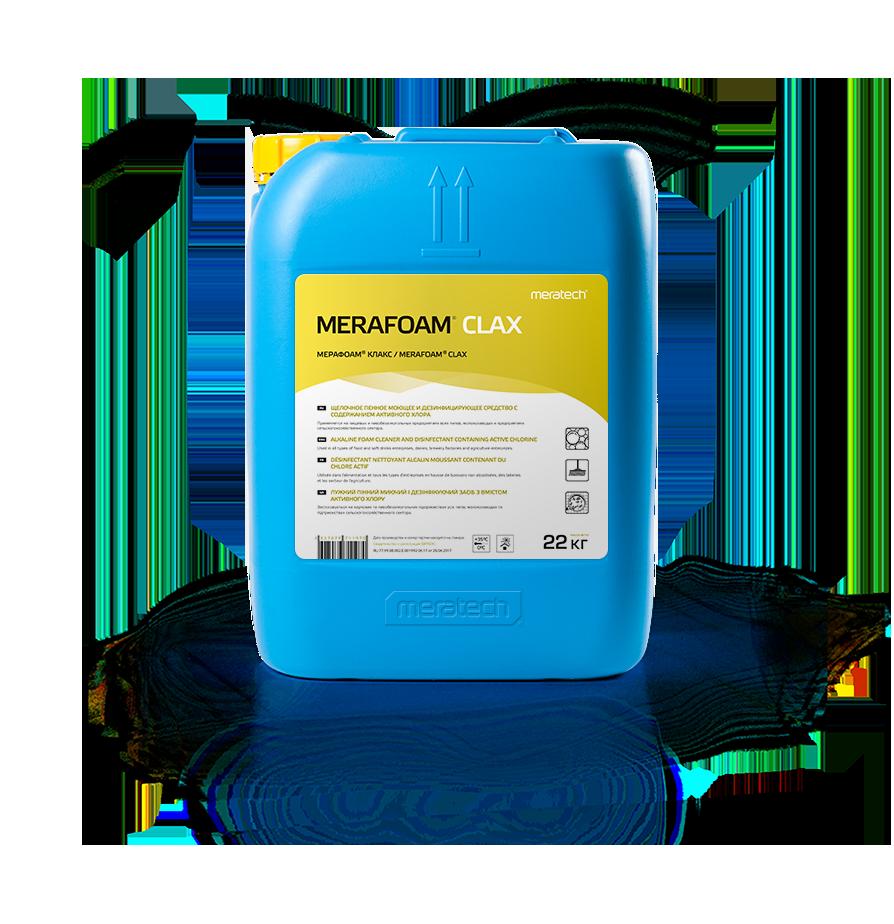 Моющее средство с активным хлором «Мерафоам Класс», 22 кг