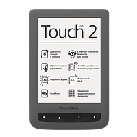 Электронная книга PocketBook 626 Touch Lux 2 gray