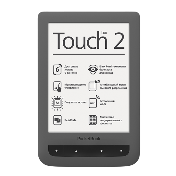 Электронная книга PocketBook 626 Touch Lux 2 gray - Ruba Technology в Алматы