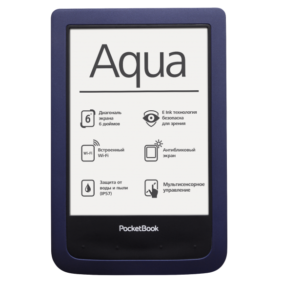 Электронная книга PocketBook 640 Aqua Dark Blue - Ruba Technology в Алматы