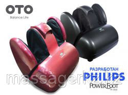 Массажер ног OTO Power Foot PF-1500 - Интернет магазин massagerKZ в Алматы
