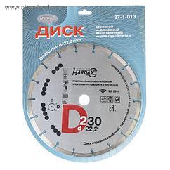 Диск отрезной  алмазный Турбо 115мм д/сух. и влаж. резки 37-1-311 HARDAX