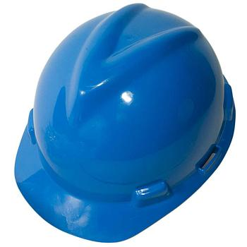 Каски защитные MSA V Guard Синий