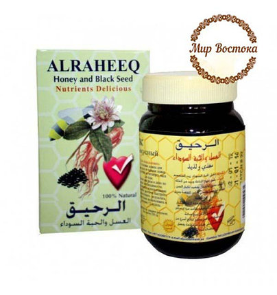 Нектар «Аль-Рахик» - Мед с черным тмином (250 гр), фото 2
