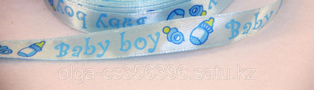 """Атласная лента """"Baby boy"""" 13 мм. Creativ 2251"""